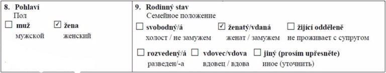8,9 пункты анкеты
