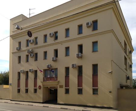 Посольство Таиланда в Москве.