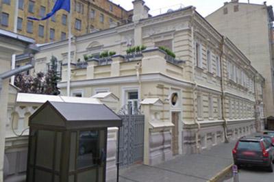 Посольства Нидерландов