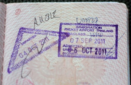 Печать в заграничном паспорте.