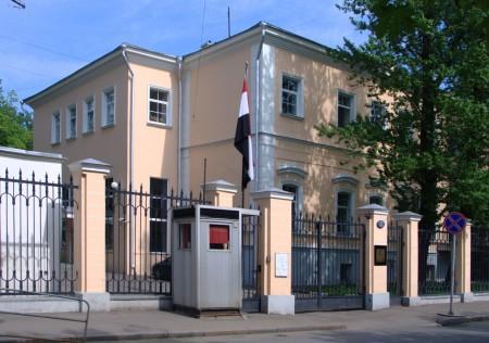 Посольство Египта в Москве.