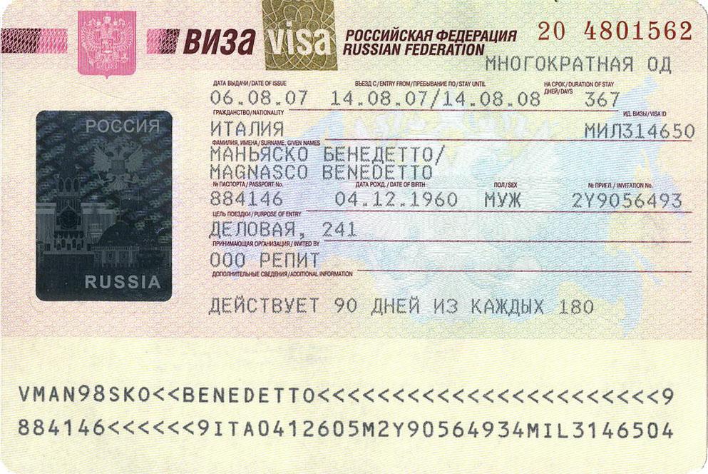 работа для иностранных граждан в москве водителем в