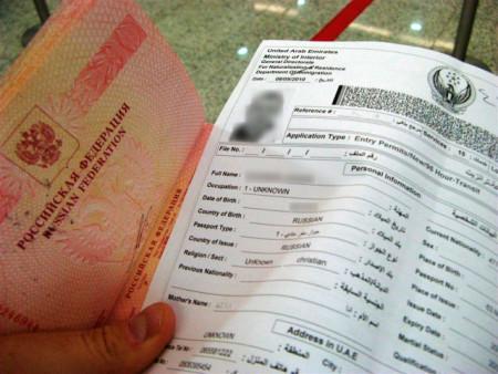 Внешний вид транзитной визы