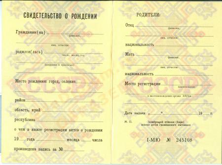 Приглашение в Финляндию для работы и получения гостевой визы