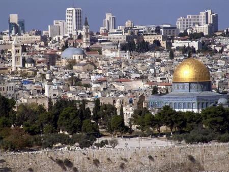 Приглашение в Израиль для россиян и украинцев: образец заполнения