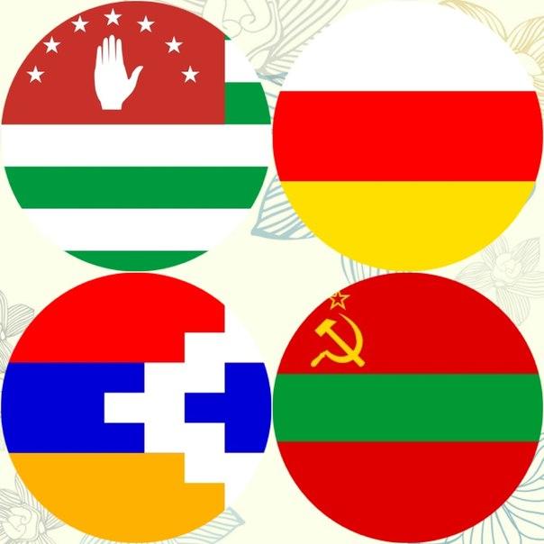 Флаги непризнанных государств