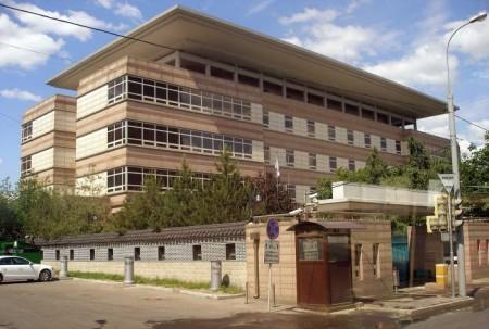 Посольство Кореи в Москве