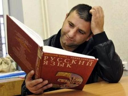 Подготовка к тестированию по русскому языку