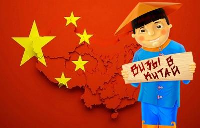 Оформление мультивизы в Китай