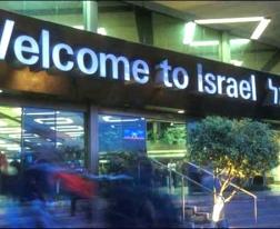Добро пожаловать в Израиль