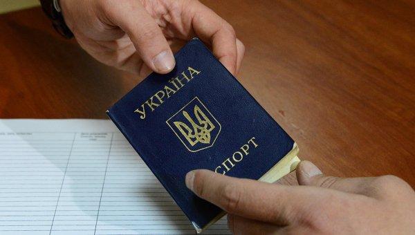 Регистрация для украинцев в России