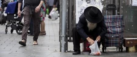 Бедность в Израиле