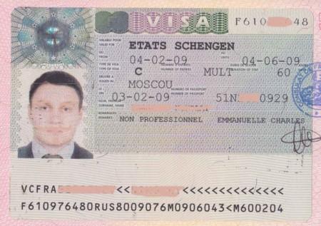 Гостевая виза во Францию