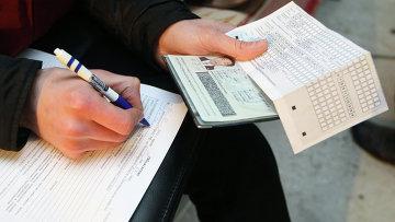 Регистрация иностранцев в России