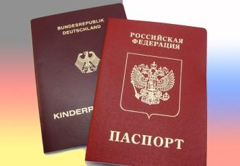 Немецкий и российский паспорта
