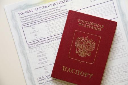 Приглашение и загранпаспорт в Чехию