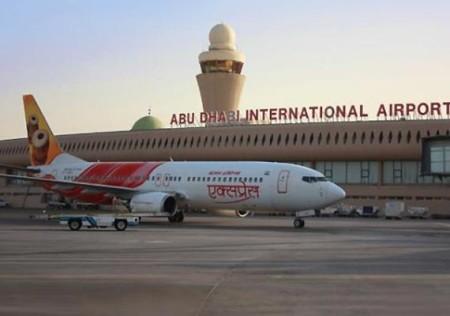 Аэропорт в Абу-Даби