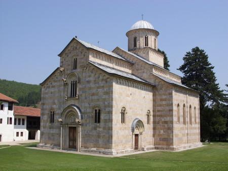 Высокие Дечаны, Косово