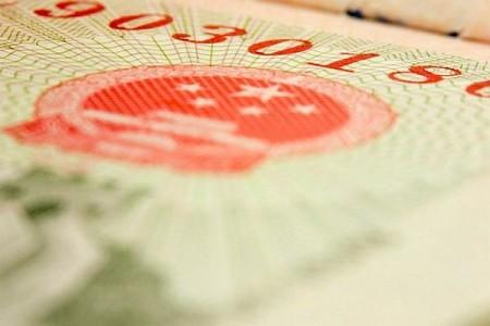 Голограма на визе в Китай