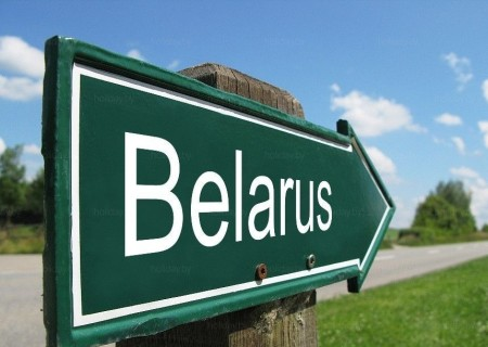 Указатель на Беларусь