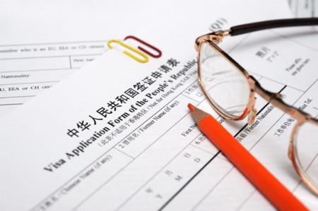 Анкета на визу в Китай