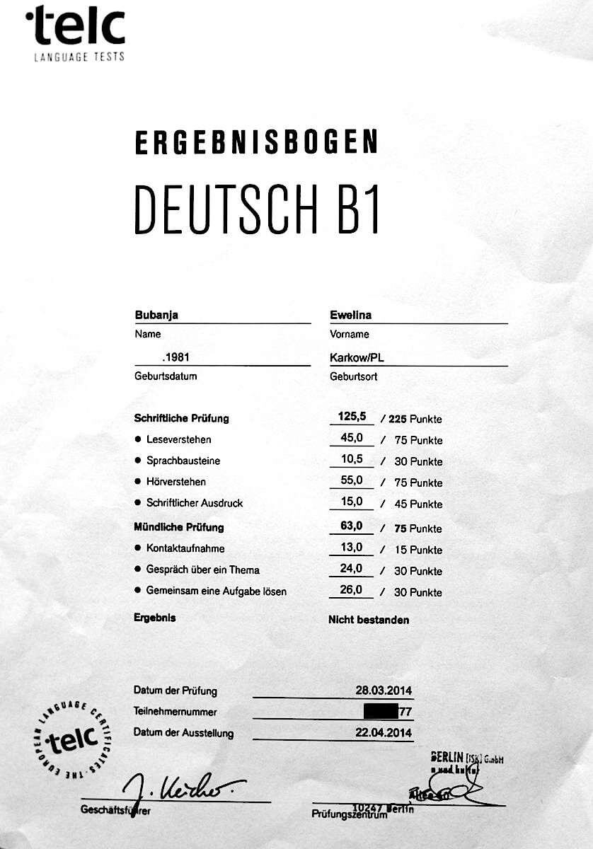 Образец сертификата о знании немецкого языка