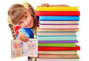 Документы на ребенка