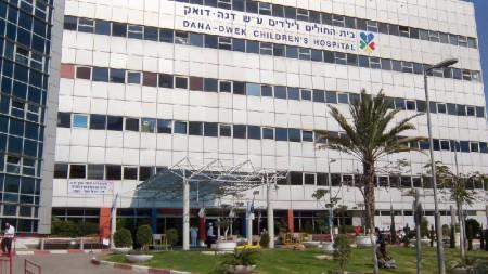 Государственная больница Ихилов