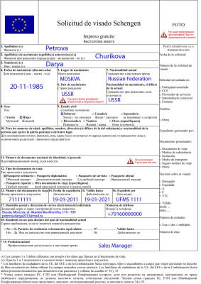 анкета для получения долгосрочной визы на Кипр