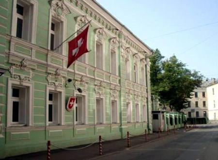 Изображение - Гостевая виза в швейцарию ogorodnaya-sloboda-2-gusyatnikov-pereulok-5-450x330