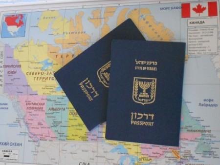 Паспорт гражданина Израиля