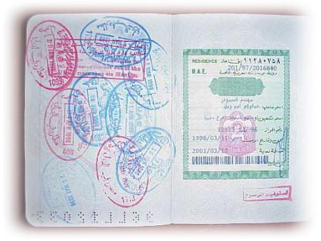 Транзитная виза в Абу-Даби