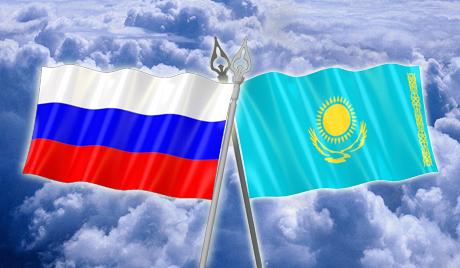 Регистрация граждан Казахстана в России