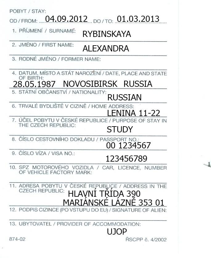 Регистрация в Чехии