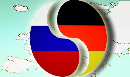 Россия-Германия