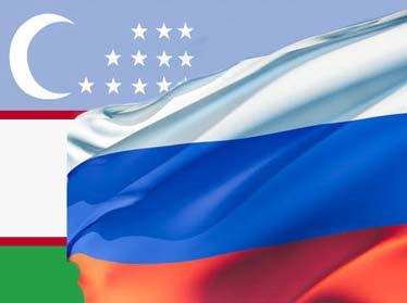 Россия и Узбекистан, флаги