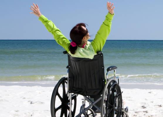 Пособия инвалидам