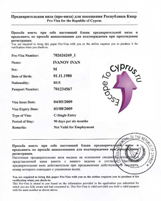 Про-виза на Кипр