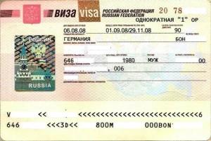 Виза в Россию из Германии