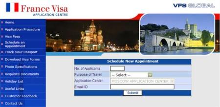 Отслеживание паспортов с визой Франции