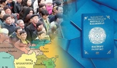 Возвращение в Казахстан