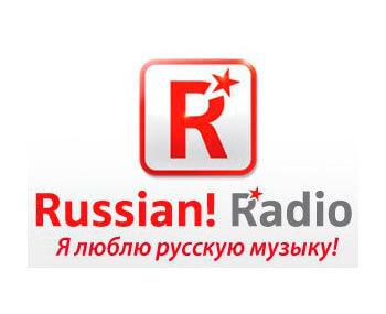 Русское радио в Германии