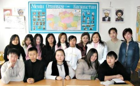 Корейцы в Казахстане