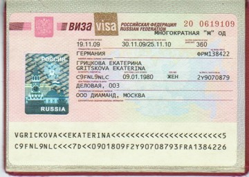 Деловая виза в РФ