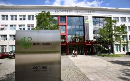 Институт им.Гёте в Германии