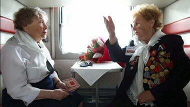 Проезд ветеранов в поезде