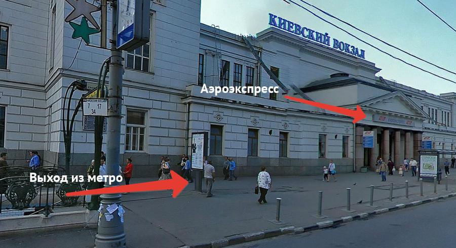 Схема выхода из метро киевская