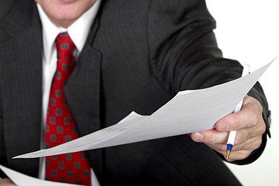 Исполнительные документы