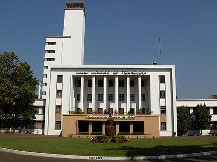 Индийский институт технологий