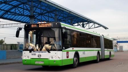 Автобус до Внуково